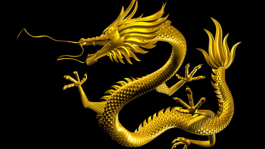 January 16th Appreciate A DragonDay