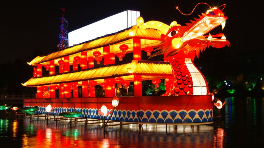 June 14th Chinese Dragon BoatFestival